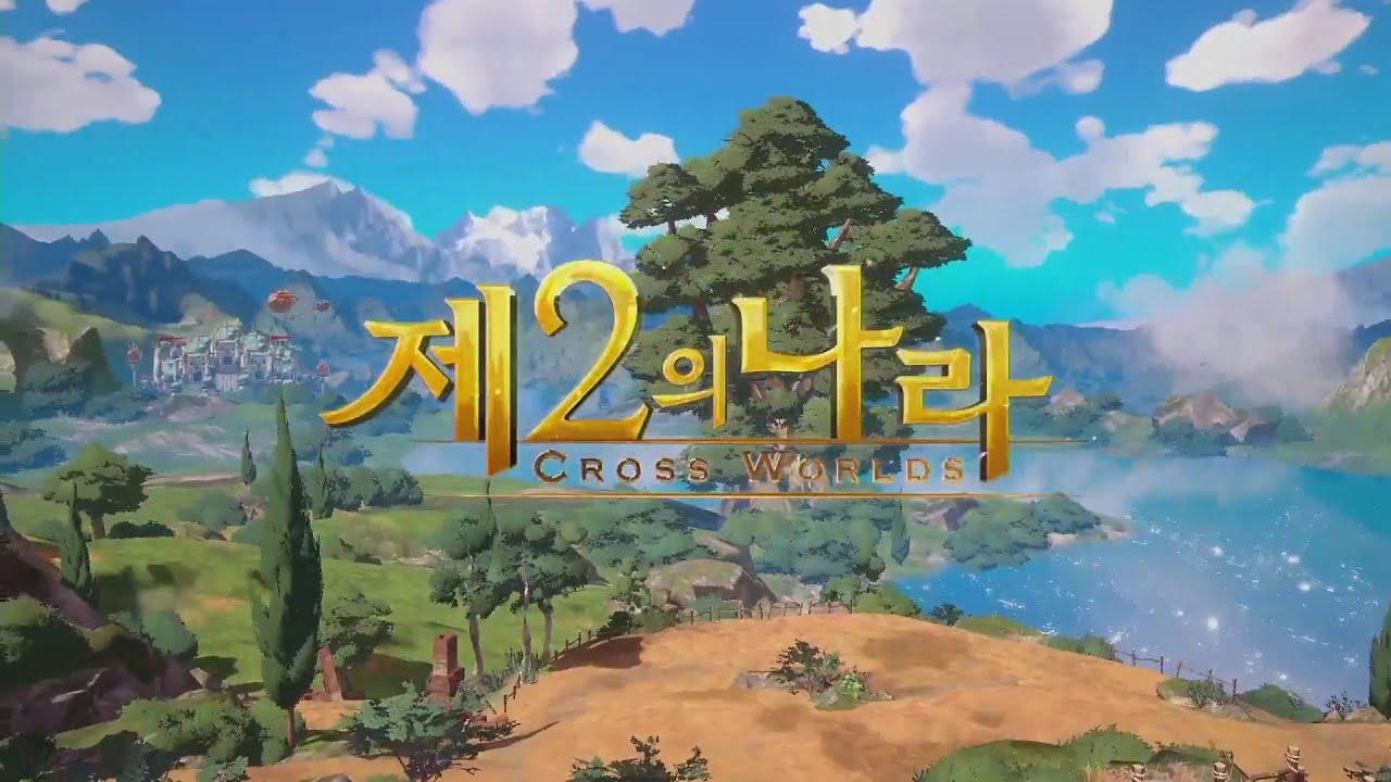 'Ni No Kuni: Cross Worlds' é o MMORPG para Android e iOS da Netmarble anunciado para 2020